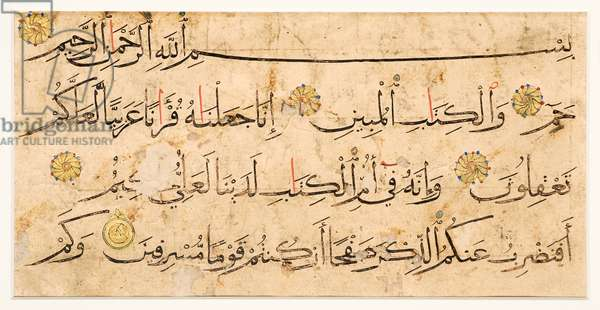 Koran page fragment with naskhi text, from modern day Iran or Syria (ink & gold on paper)