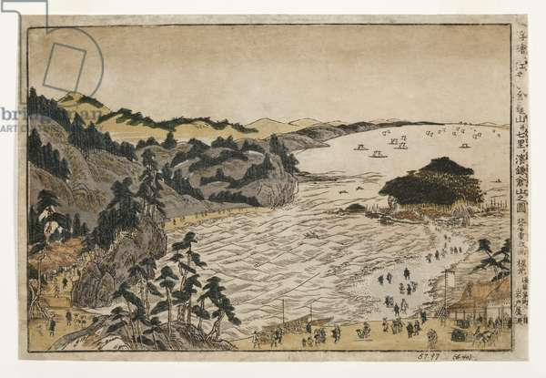 View of the Golden Turtle Hill at Enoshima and Shichiri Beach from Kamakura Mountains, 1783-90 (woodblock)