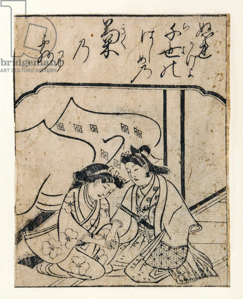 Lovers holding hands, 1680-90 (woodblock)