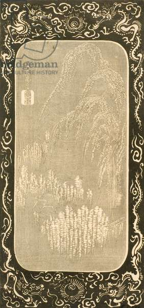 Chinese landscape, 1830-32 (woodblock)