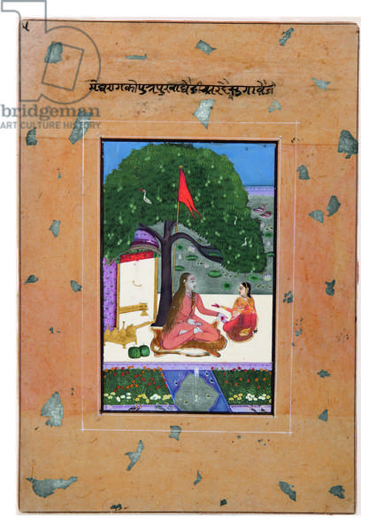 Purva Ragini of Megh, c.1740-80 (opaque w/c on paper)