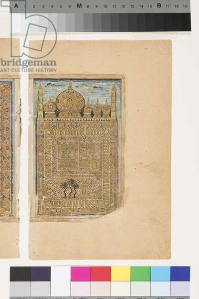 The tomb of the Prophet in Medina, c.1660 (opaque w/c & gold on paper)