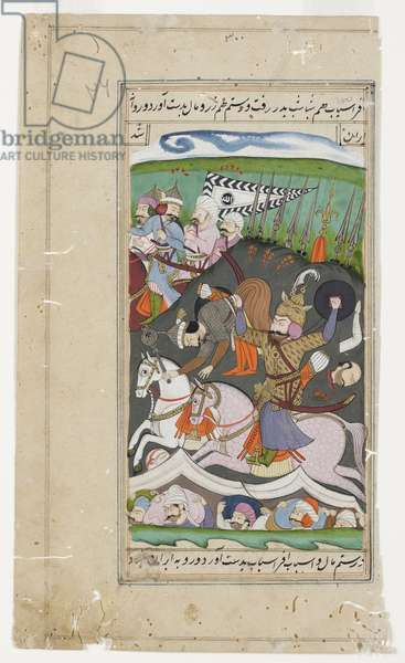 Rustam lifts Afrasiab from his saddle by his belt, c.1790 (opaque w/c & gold)