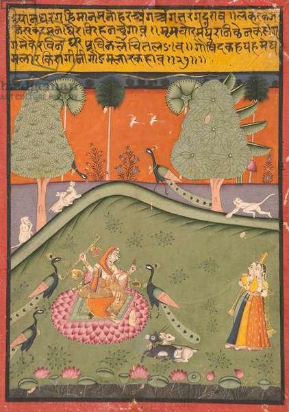 Gaurmalar Ragini of Megh, c.1720 (opaque w/c & gold on paper)