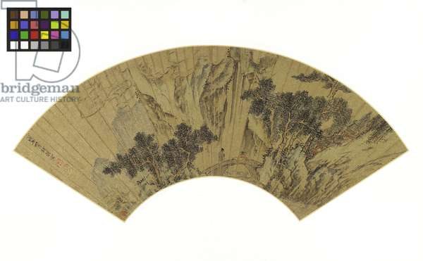 Mountainous Landscape with Two Figures on a Bridge, 1558 (ink & colours on gold paper mounted on board)