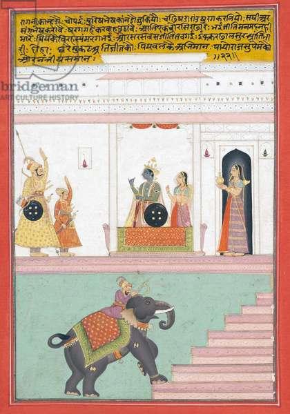 Kanhada Ragini of Dipak, c.1755 (opaque w/c & gold on paper)