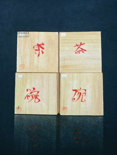 Tea Boxes, 1992 (acrylic on paper)