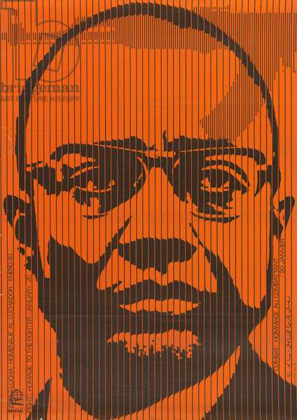 Fight: Homage to the Fighter [Amilcar Cabral, Guinea-Bissau], 1974 (offset lithograph on paper)