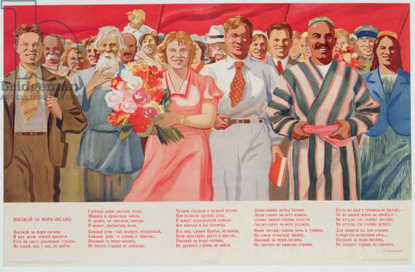 Soviet poster with peoples of the USSR, 1940 (colour litho)
