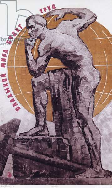 Soviet poster with nude male, 1968 (colour litho)