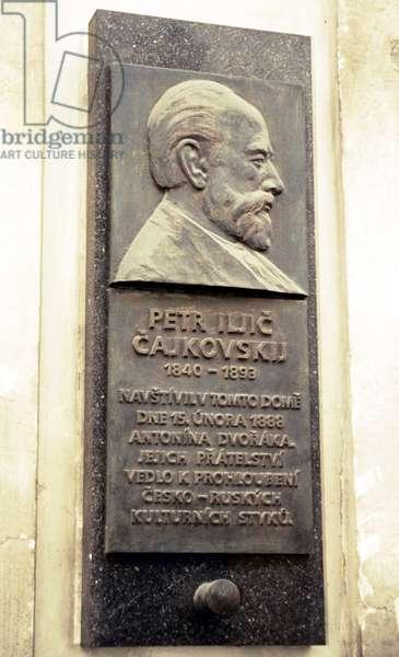 Piotr Ilyich Tchaikovsky -
