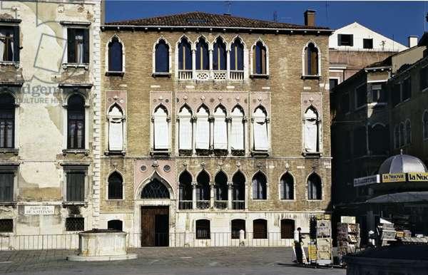 Palazzo Gritti (photo)