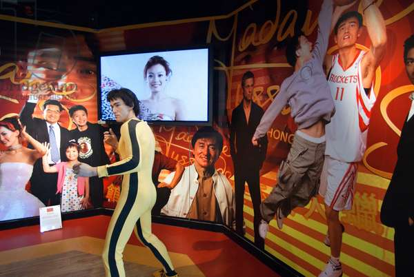 Bruce Lee figure in front of Madame Tussauds wax museum, The Peak Tower, Victoria Peak, Hong Kong Island, Hong Kong, China (photo)