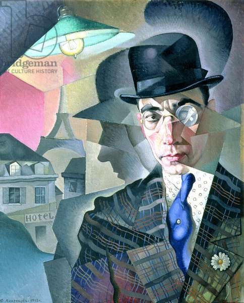 Portrait of M.A. Sherling, Artist and Photographer, 1918 (oil on canvas)