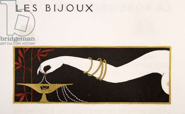 Les Bijoux, illustration from Les Chansons de Bilitis, by Pierre Louys, pub.  1922 (pochoir print)