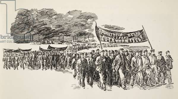 Russian workers marching (litho)