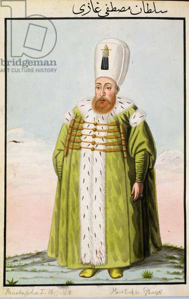 Mustapha I (1591-1639) Sultan 1617-18, 1622-23, from 'A Series of Portraits of the Emperors of Turkey', 1808 (w/c)