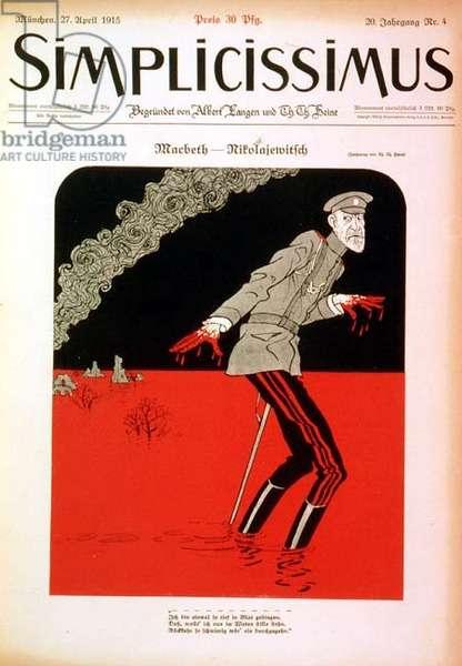 Macbeth - Nikolaievich, front cover of a German magazine, 'Simplicissimus', 1915 (litho)