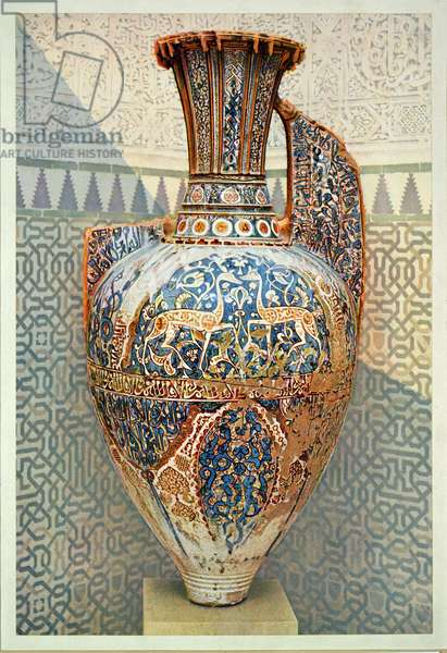 Detail of the giant Mozarabic vase from the Alhambra, from 'Ceramics in Muslim Art', published 1913 (colour litho)