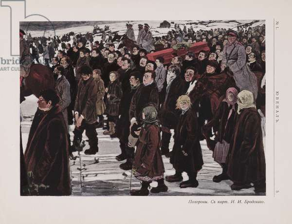 Illustration from Luvenal, Issue 1,  pub. St. Petersburg, 1906 (colour litho)