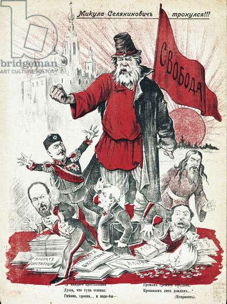 Illustration from Voron,  pub. St. Petersburg, 1906 (colour litho)