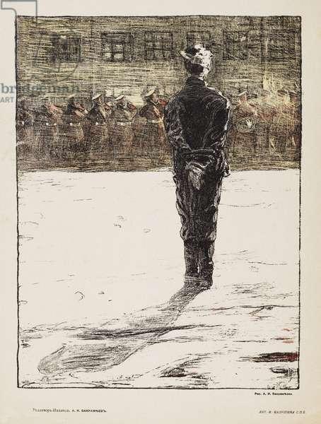 Illustration from Gamaiun ,  pub. St. Petersburg, 1906 (colour litho)