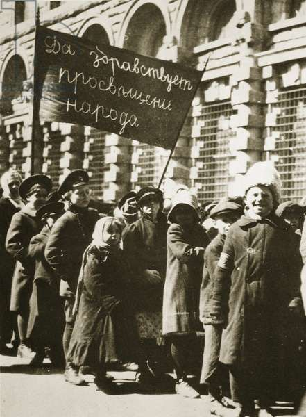 Russian children demonstrate for education and a better life, February 1917 (sepia photo)