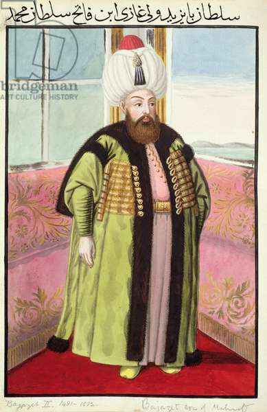 Bajazet (Bayezid) II (c.1447-1512) called 'Adli', the Just, Sultan 1481-1512, from 'A Series of Portraits of the Emperors of Turkey', 1808 (w/c)