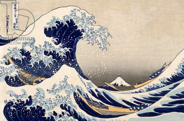 The Great Wave off Kanagawa from from the series '36 Views of Mt. Fuji', 1831 (hand-coloured woodblock print)