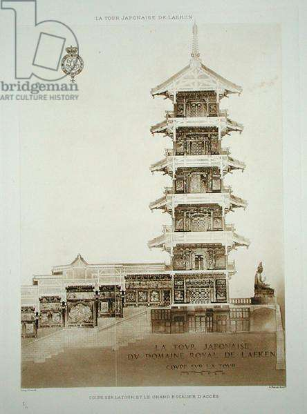 Japanese Tower in the Royal Park at Laeken, Belgium, from 'Orientalisme et Architecture Contemporaine', engraved by Jules Adolphe Chauvet (b.1828) (sepia print) (see also 172964)