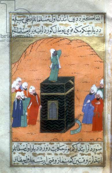 The Muezzin Balil on the Kaaba at Mecca, from the 'Siyer-i Nebi' (gouache on paper)