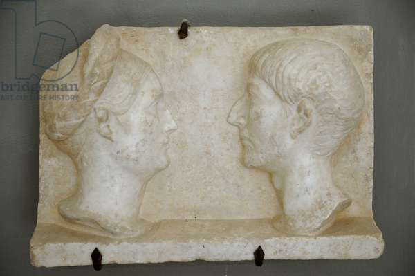 Relief of a married couple (marble)
