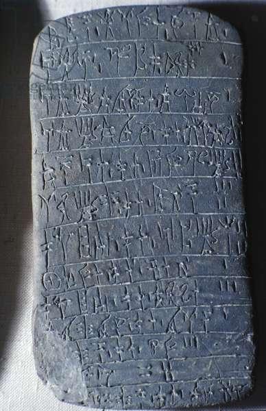 Mycenaean Clay Slab with an Inscription in Linear B (clay)