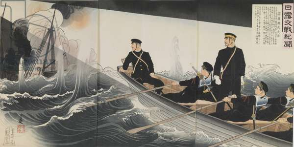 News of Russo-Japanese Battles: Navy Commander Hirose Takeo, Meiji period, 1904 (colour woodblock print)