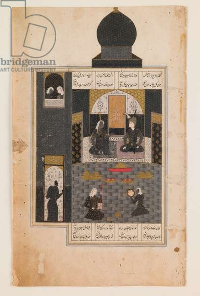 Page from a Khamseh of Nizami, mid-16th century (w/c, ink & gilding on paper)