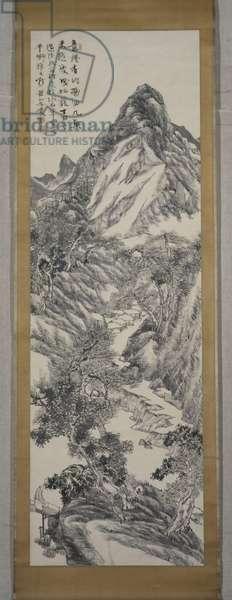 Mountain Landscape, winter 1877 (ink on paper)