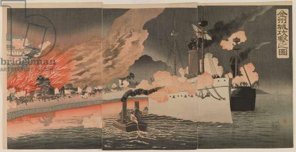 Attack on Jinzhou Fortress, 1894 (colour woodblock prints)