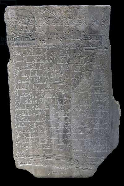 Stele de 'Abdallah al-Tujibi. Egypt, 218 H./833. Marble, carved decor. Musee du Louvre