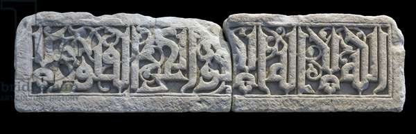 Ahvaz cemetery. A frieze element adorning a tomb marker (cenotaph). Anguular writing on a background of vegetable rinceaux. Louvre Museum