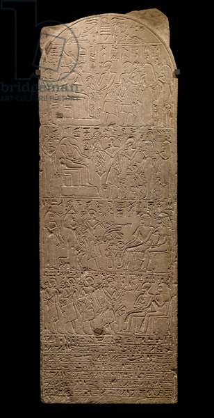 Egyptian antiquite: limestone stele of Paser, priest of Thot, circa 1300 BC Paris musee du Louvre