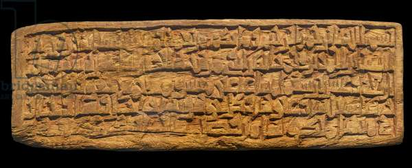 Title to a property of 12 shares of a house. Egypt, late 9th-10th century. Sycamore sculpts. Louvre Museum