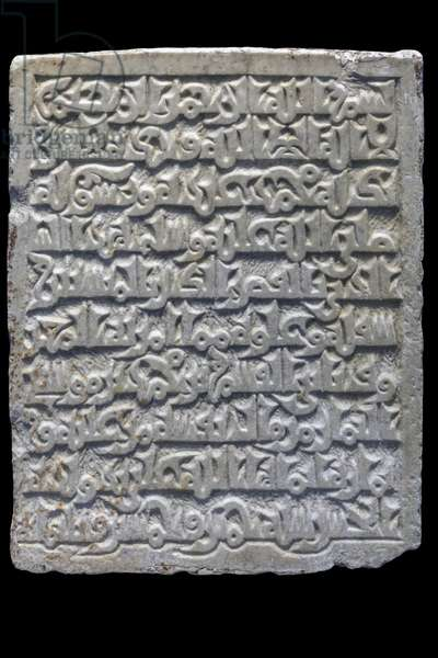 """Foundation plate of a building. Tunisia, 355 H./965-966. Prov. """"Grand Palace"""" by Monastir. Carved marble. Louvre Museum"""
