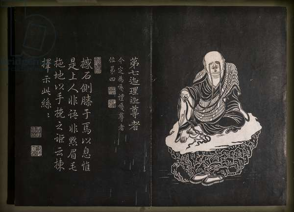 Portrait of the Arhat Kalika. China, Qing Dynasty, reissue of 1845. Plate xylographed.