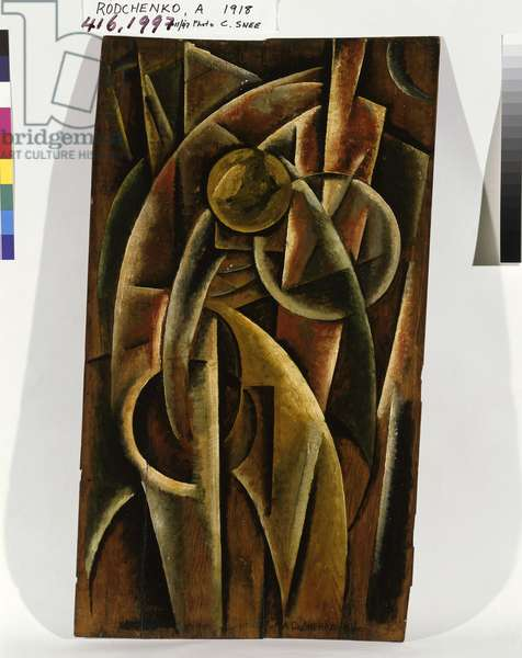 Composition, 1918 (oil on panel)
