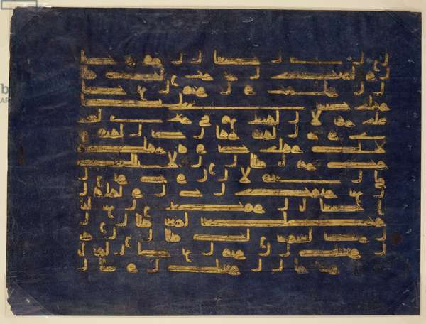 Leaf from a Manuscript of the Qur'an in Kufic Script, late 9th-early 10th century (dye and gold leaf on parchment) (see also 203660)