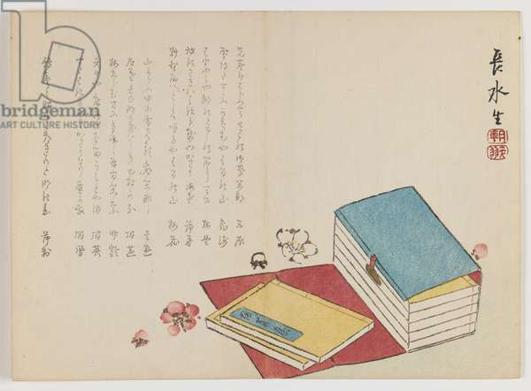 Set of Books with Cherry Blossoms, c.1860 (woodblock print, horizontal Chûban yoko-e format)