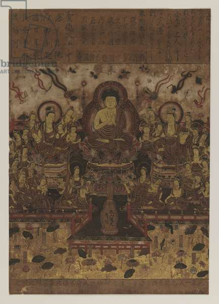 Buddhistic Painting, 1392-1573 (ink & polychrome colour on paper)