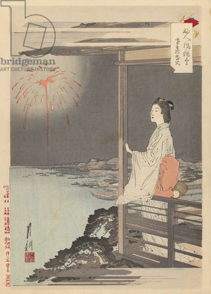 Print from the series 'Woman's Customs and Manners', 1891-92 (woodblock print)