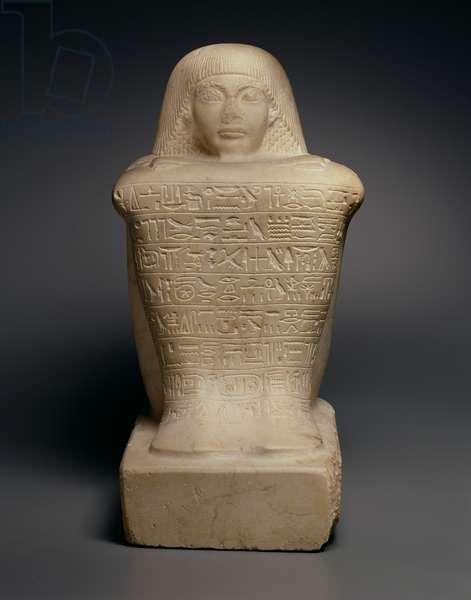 Block Statue of Ay (r.1325-1321 BC) New Kingdom (limestone)