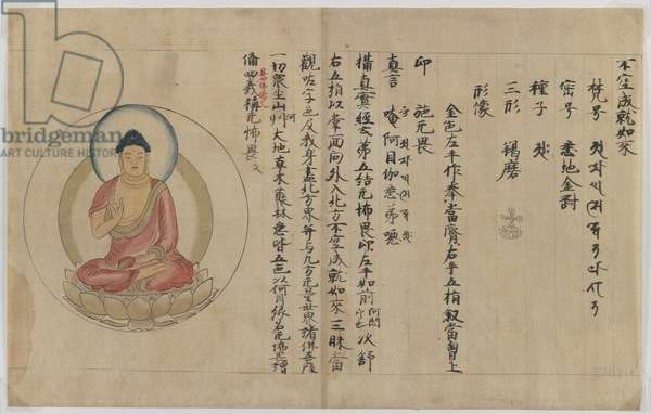 Manuscript and Image of Buddha (ink & colour on paper)